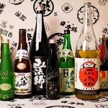 ◆日本酒の飲み放題!約40種類が★