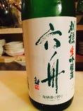 *人気の日本酒から珍しい日本酒を随時仕入れてます★