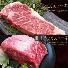 カルビ市場 博多駅 筑紫口店