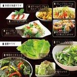豊富なサラダ類