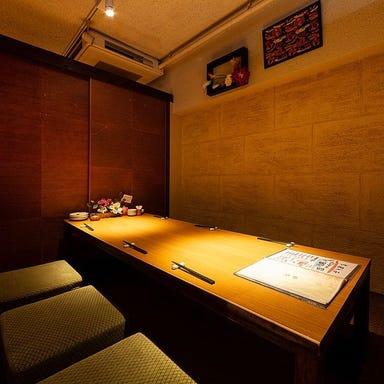 博多個室居酒屋 粋魚 筑紫口本店 コースの画像