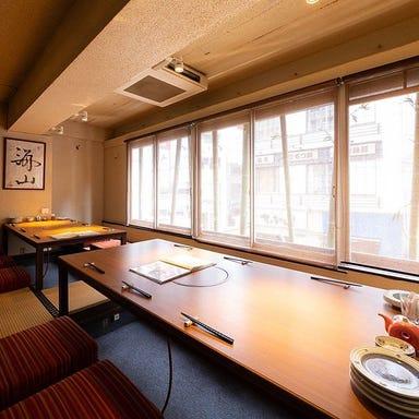 博多個室居酒屋 粋魚 筑紫口本店 店内の画像