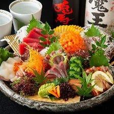 その日仕入れた鮮魚を様々な形で