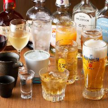 ◆【単品】種類豊富なドリンクが楽しめる!各種宴会に最適な2時間飲み放題