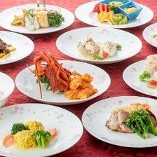 ◆本格中国料理をご堪能あれ