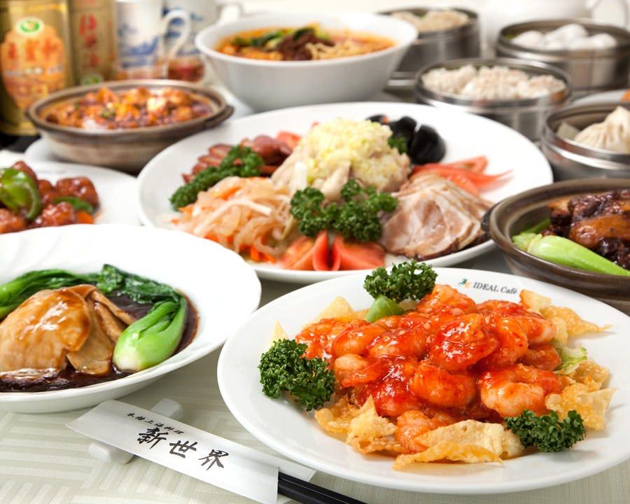 本格上海料理 新世界