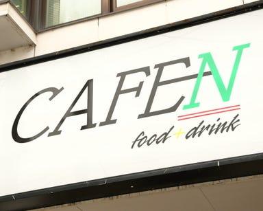 CAFE N(カフェエヌ)  店内の画像