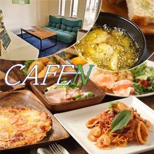 CAFE N(カフェエヌ)