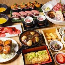 肉寿司満喫!飲み放題付き宴会コース