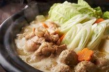 濃厚 鶏白湯スープの水炊き