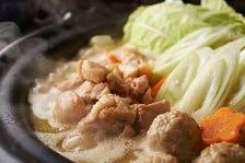 鶏白湯スープの「水炊き」※2人前~(お一人様でのお客様に限り、1人前からご予約可)