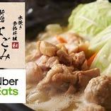 濃厚鶏白湯スープの自慢の鍋「水炊き」を!