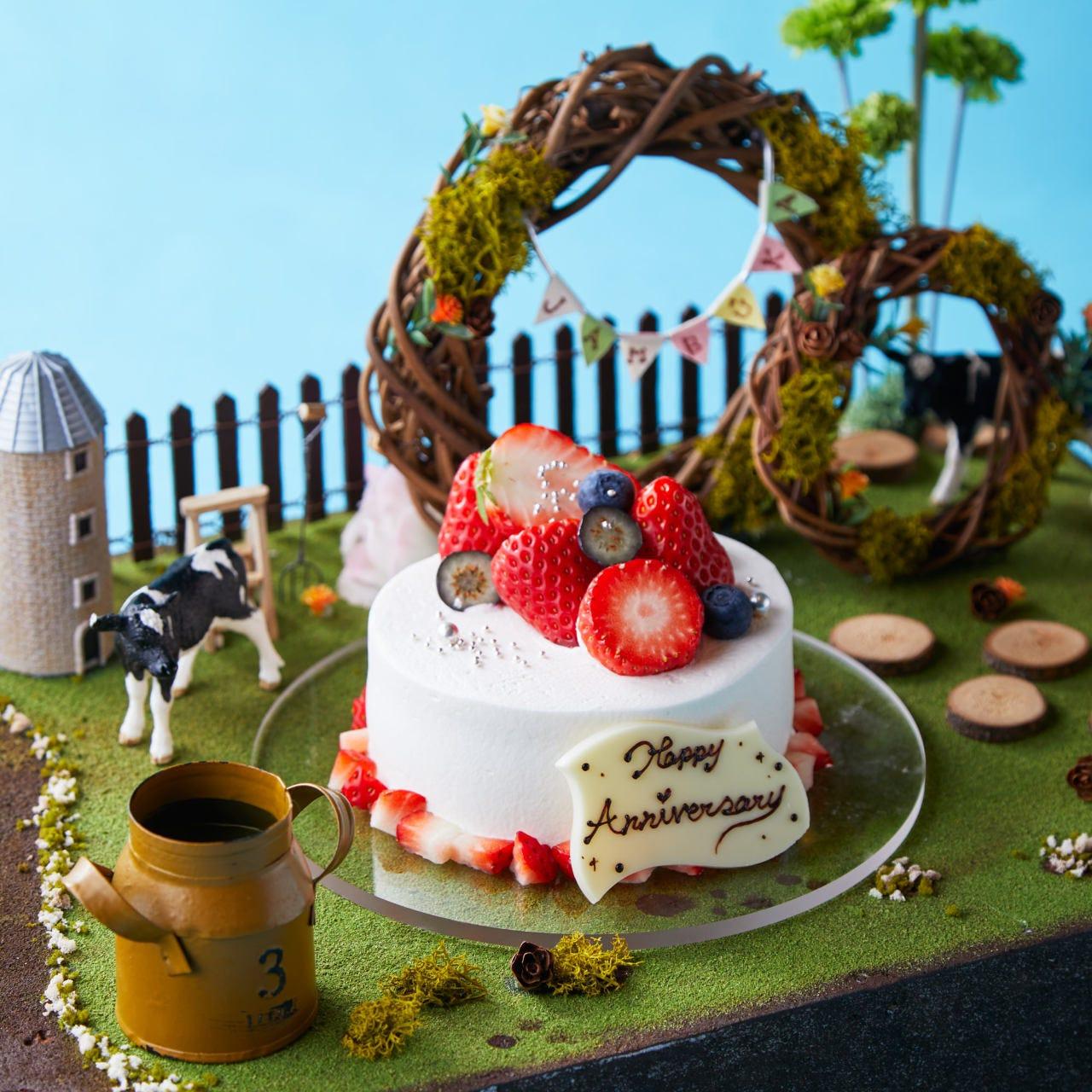 お祝いにはパティシエ特製の牧場ジオラマケーキでサプライズ