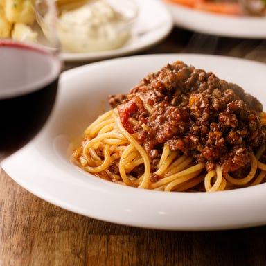 ワイン食堂 PASTARS  コースの画像