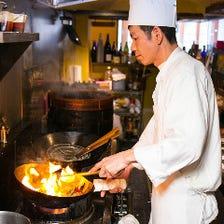 経験豊かな調理人が作る本格中華