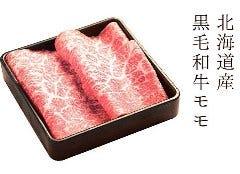 しゃぶしゃぶと自然派ビュッフェ 北菜亭 釧路愛国店