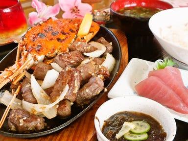 海人料理 亀ぬ浜  メニューの画像
