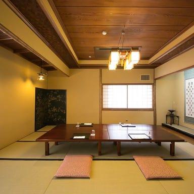 鎌倉 御代川 店内の画像