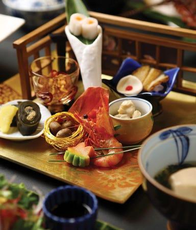 鎌倉 御代川 コースの画像
