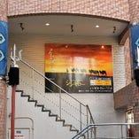 地下鉄東山線 栄駅/名鉄瀬戸線 栄町駅 12番出口 徒歩4分!モンゴルの衣・食・住を体感できるレストランです!