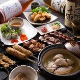 【10品】土鍋のスープを味わう♪『自慢のスープセット』|宴会・飲み会・送別会・歓迎会