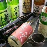 店長が厳選して仕入れた日本酒も取り揃えています。