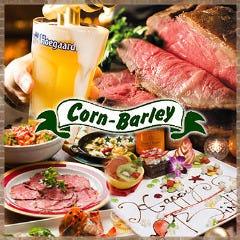 Corn-Barley 渋谷