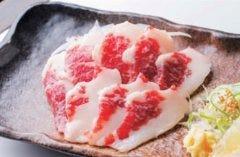 大衆焼肉 ホルモンマン平成店