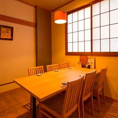 鮨と旬の料理 奴寿司 日光店 店内の画像