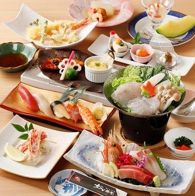 鮨と旬の料理 奴寿司 日光店 コースの画像