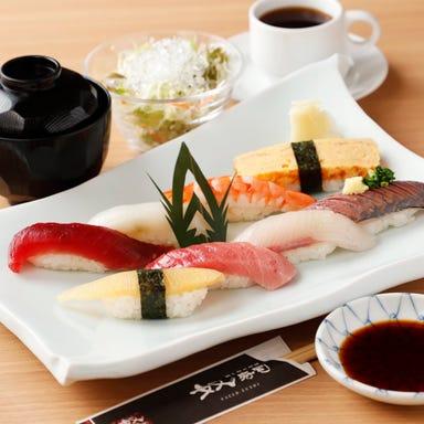 鮨と旬の料理 奴寿司 日光店 メニューの画像