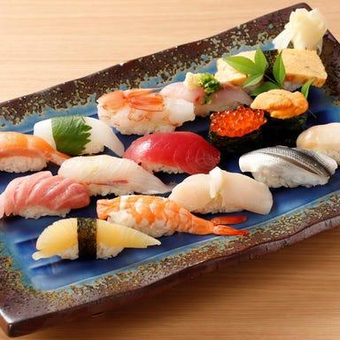 鮨と旬の料理 奴寿司 日光店 こだわりの画像