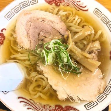 森田屋 東店 メニューの画像