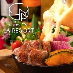 夜景×チーズ肉バル La Resort ラ・リゾート 三宮
