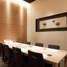 ご接待等大切な会合に最適な個室
