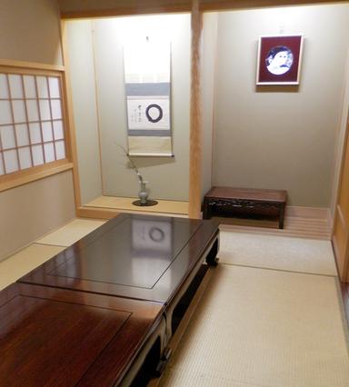 日本料理 和楽  こだわりの画像