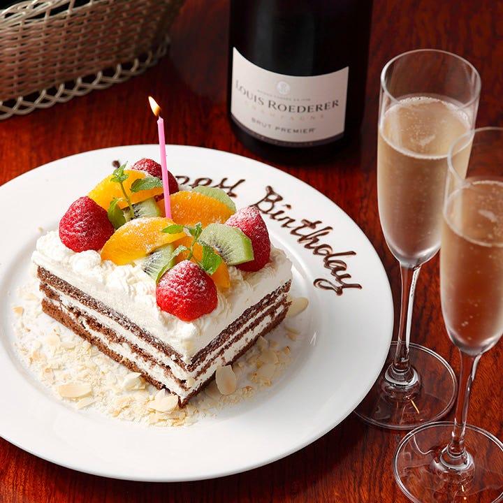 ケーキのご用意可能です 誕生日や記念日にどうぞ(要ご予約)