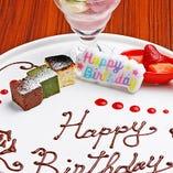 誕生日・記念日のお祝いにサプライズ♪