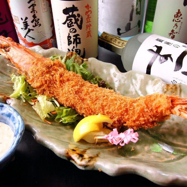 名古屋・東海地方の美味が集結!