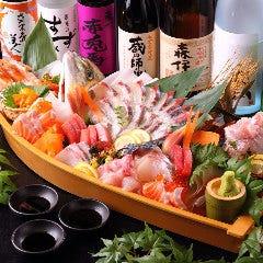 豪華大漁えび寿盛DX