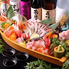 鮮度抜群!手抜き一切無しの旬魚料理