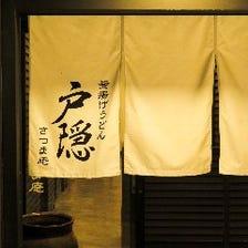 創業1967年。宮崎に育ったうまい味。