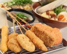美味しい串カツを囲んで宴会!