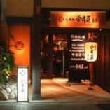 心斎橋駅の6番出口より 徒歩3分!