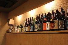 豊富なお酒の種類