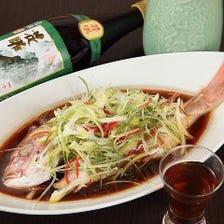 上海縁季節鮮魚蒸し物