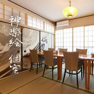 「硯神楽坂襖絵大蛇図」が圧巻の広間