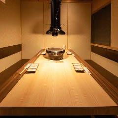 炭火極味焼肉 英(ハナフサ) 本店