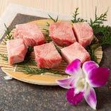 厳選した食材のみを使用の極み黒毛和牛。