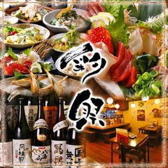 創作和食居酒屋 彩祭 堺筋本町